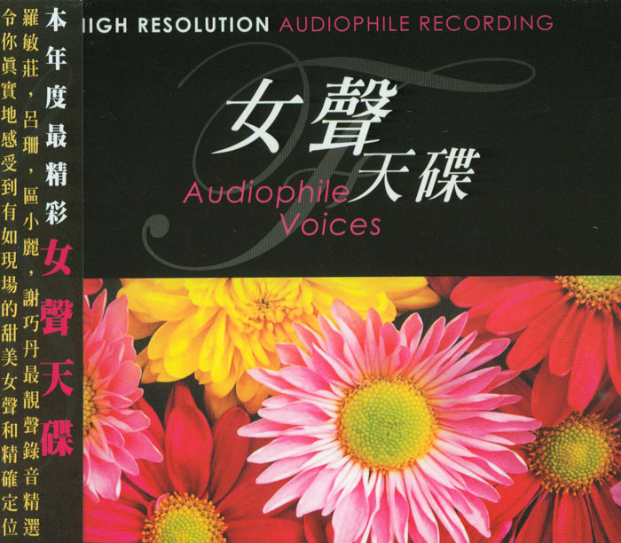 Audiophile Voices